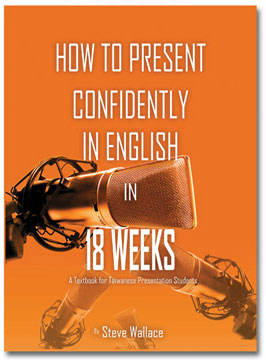 How to Present Confidently in English in 18 weeks